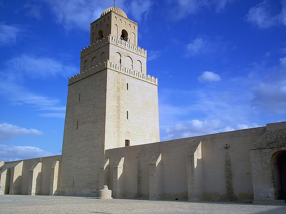 Wielki Meczet w Kairouan - zabytek Tunezji